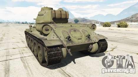Т-34-85 для GTA 5 вид сзади слева
