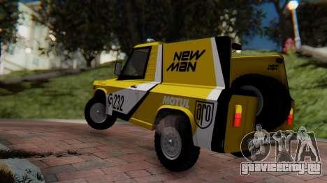 Aro 242 - Dakar 1985 для GTA San Andreas вид слева