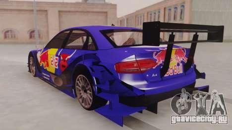 Audi A4 2008 DTM для GTA San Andreas вид сзади слева