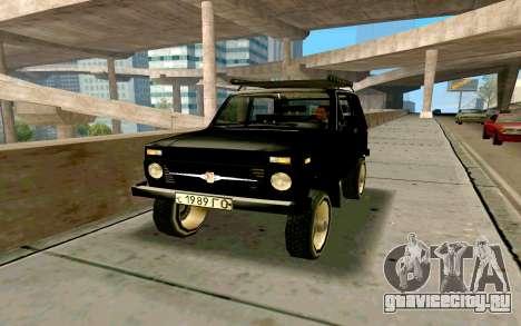 ВАЗ Нива для GTA San Andreas вид снизу