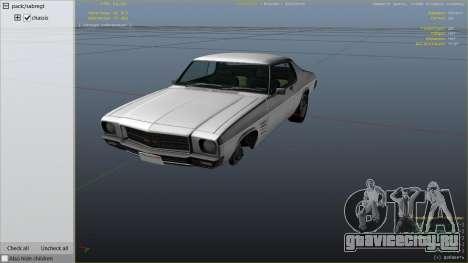 Holden HQ GTS Monaro для GTA 5 вид справа