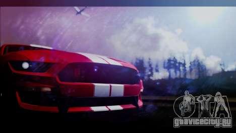 Raveheart 248F для GTA San Andreas седьмой скриншот