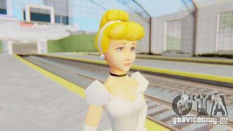 Cinderella для GTA San Andreas