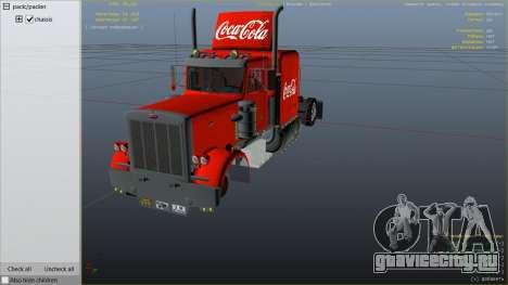 Coca Cola Truck v1.1 для GTA 5 вид справа