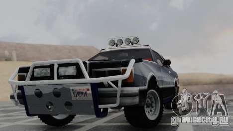 Virgo v1.0 для GTA San Andreas вид сзади слева