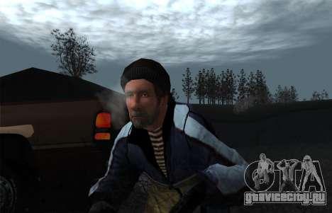 Пар из рта для GTA San Andreas второй скриншот