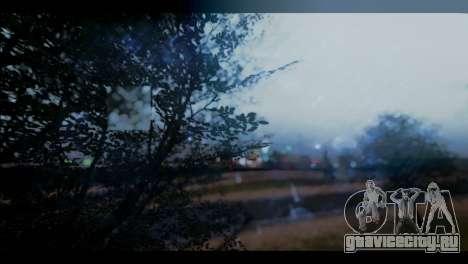 Raveheart 248F для GTA San Andreas третий скриншот