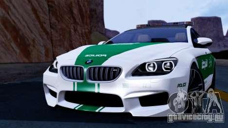 BMW M6 F13 Gran Coupe 2014 Dubai Police для GTA San Andreas вид сзади слева