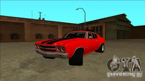 Chevrolet Chevelle Rusty Rebel для GTA San Andreas вид сзади слева
