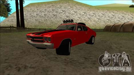 Chevrolet Chevelle Rusty Rebel для GTA San Andreas вид сзади
