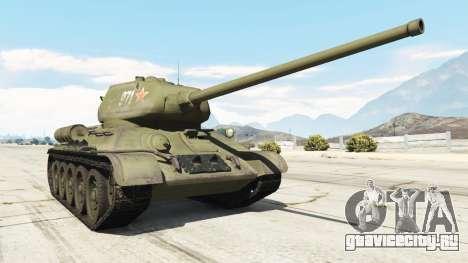 Т-34-85 для GTA 5