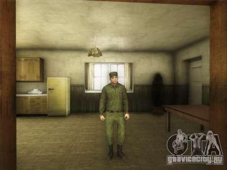 Рядовой Современной Армии России для GTA San Andreas