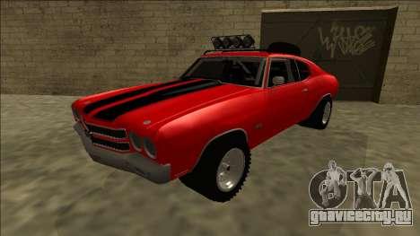 Chevrolet Chevelle Rusty Rebel для GTA San Andreas
