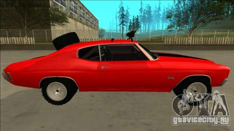 Chevrolet Chevelle Rusty Rebel для GTA San Andreas салон