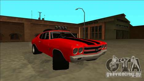 Chevrolet Chevelle Rusty Rebel для GTA San Andreas вид справа