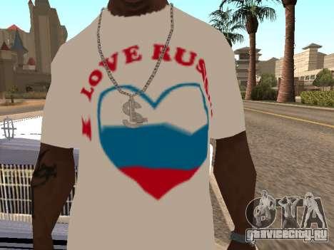 Футболка Я люблю Россию для GTA San Andreas второй скриншот