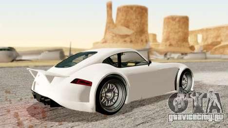 GTA 5 Bravado Verlierer Stock для GTA San Andreas вид сзади слева