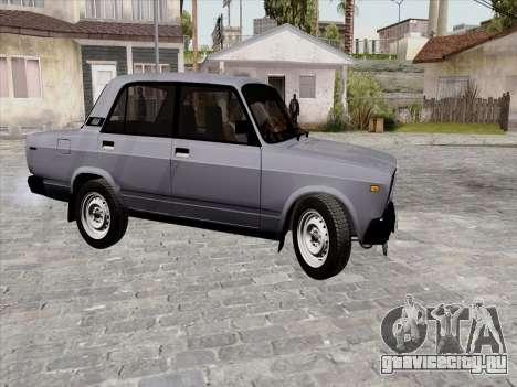Ваз 21074 Beige Beauty v2 для GTA San Andreas вид слева
