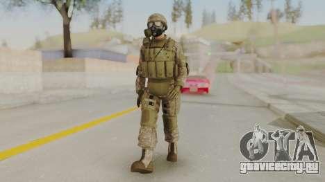 US Army Urban Soldier Gas Mask from Alpha Protoc для GTA San Andreas второй скриншот