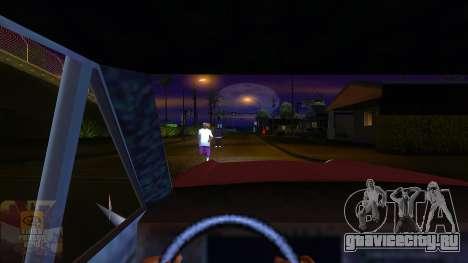 Вид от первого лица v3.0 для GTA San Andreas четвёртый скриншот