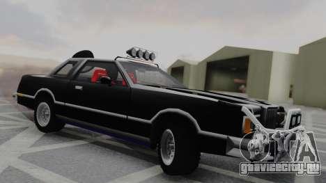 Virgo v1.0 для GTA San Andreas