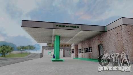New Garage in San Fierro для GTA San Andreas третий скриншот