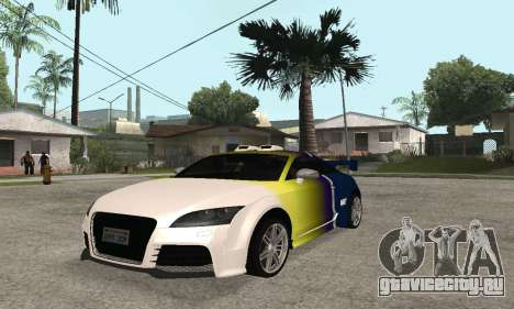Audi TT-RS Tunable для GTA San Andreas вид сбоку