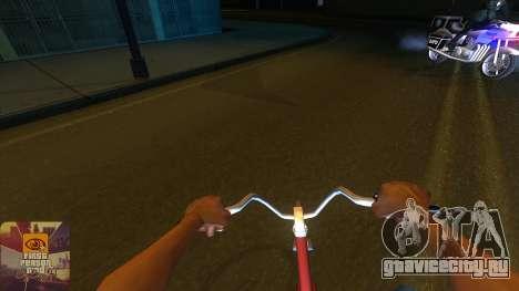 Вид от первого лица v3.0 для GTA San Andreas пятый скриншот