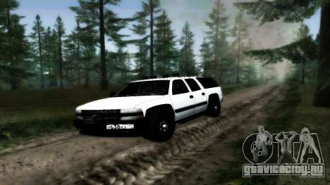 Chevrolet Suburban Offroad Final Version для GTA San Andreas