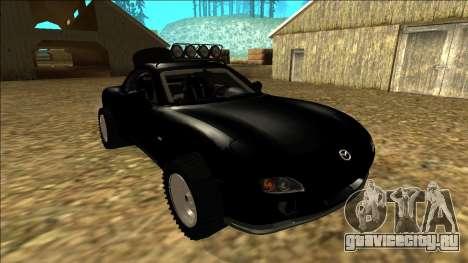 Mazda RX-7 Rusty Rebel для GTA San Andreas вид сбоку