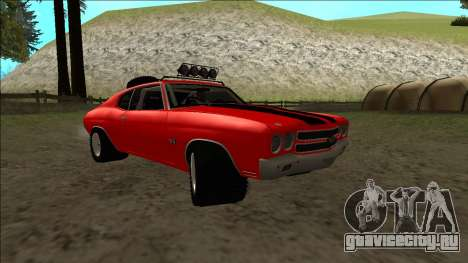 Chevrolet Chevelle Rusty Rebel для GTA San Andreas вид изнутри