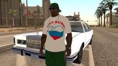 Футболка Я люблю Россию для GTA San Andreas