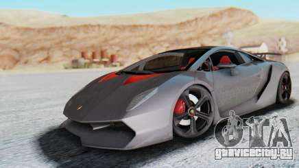 Lamborghini Sesto Elemento 2010 для GTA San Andreas
