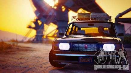 ВАЗ 2104 для GTA 5