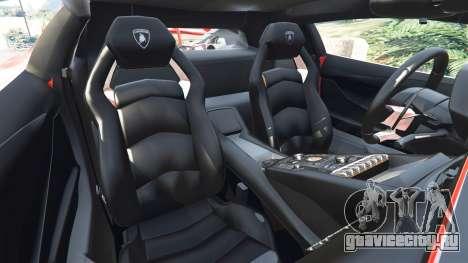 Lamborghini Aventador v1.0 для GTA 5 вид справа
