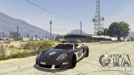 Porsche Carrera GT Cop для GTA 5