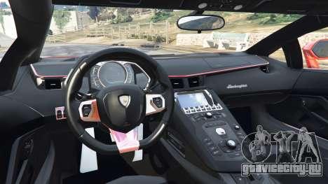 Lamborghini Aventador v1.0 для GTA 5 вид сзади справа