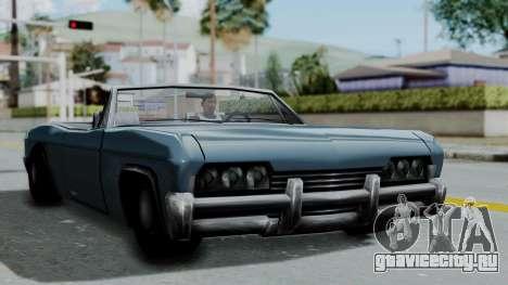 Blade Beach Bug для GTA San Andreas вид сзади слева
