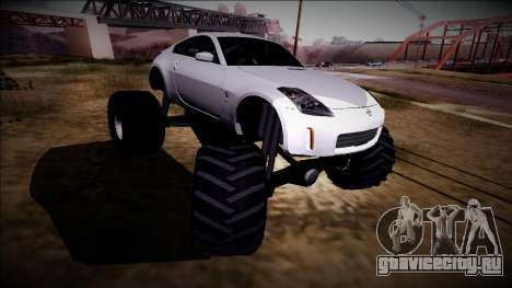 Nissan 350Z Monster Truck для GTA San Andreas вид изнутри