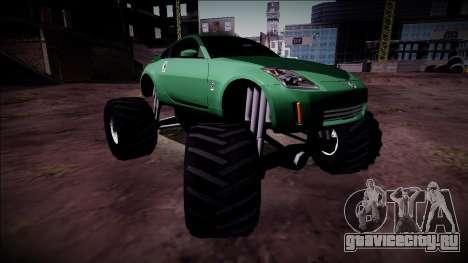 Nissan 350Z Monster Truck для GTA San Andreas