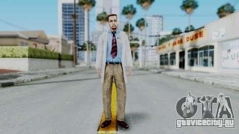 Gordon Freeman Scientist From HL Blue Shift для GTA San Andreas второй скриншот