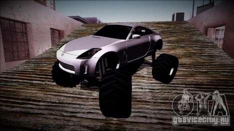 Nissan 350Z Monster Truck для GTA San Andreas вид сбоку