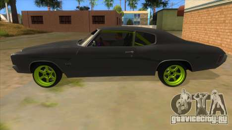 1970 Chevrolet Chevelle SS Drift Monster Energy для GTA San Andreas вид слева