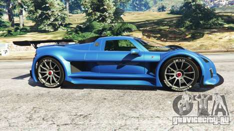 Gumpert Apollo S v1.2 для GTA 5