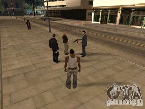 Русские в Торговом квартале для GTA San Andreas пятый скриншот