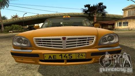 ГАЗ 31105 Волга Такси IVF для GTA San Andreas вид изнутри