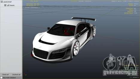Audi R8 LMS Street Custom для GTA 5 вид справа