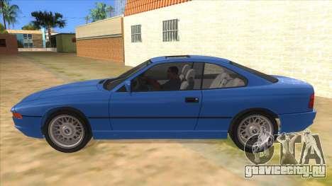 BMW 850i E31 для GTA San Andreas вид слева