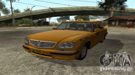 ГАЗ 31105 Волга Такси IVF для GTA San Andreas