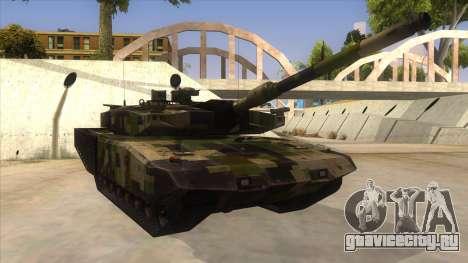 MBT52 Kuma для GTA San Andreas вид сзади